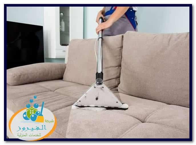 Photo of شركة تنظيف بالبخار بالرياض 0536293238 خصم 30 %