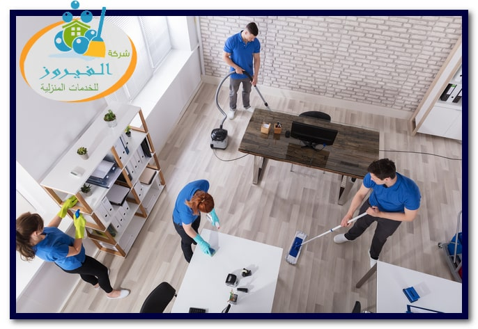 Photo of شركة تنظيف بالرياض 0546203007 خصم 30%