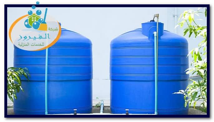 Photo of شركة تنظيف خزانات بالرياض 0548029945 خصم 30%