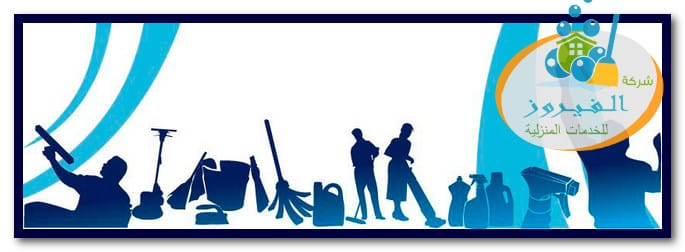Photo of شركة تنظيف منازل بالرياض 0546203007 خصم 30%